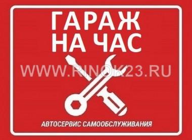 Гараж на час в Краснодаре автосервис самообслуживания авто