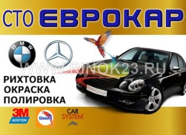 Кузовной ремонт (рихтовка, покраска) Мерседес, БМВ СТО ЕВРОКАР
