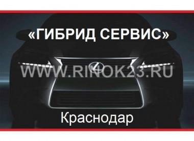 Автосервис «ГИБРИД СЕРВИС»