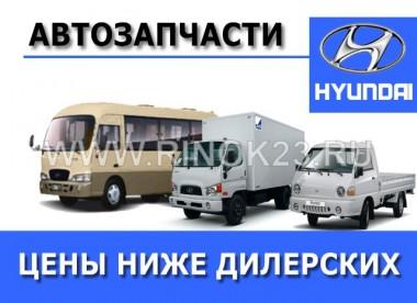 Запчасти на грузовики Hyundai HD Краснодар автомагазин HD MASTER