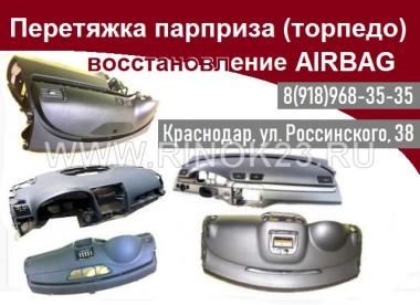 Перетяжка торпеды (парприза) SRS авто в Краснодаре