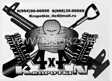 Разбор «Джипов 4х4» внедорожников в Кропоткине любых марок