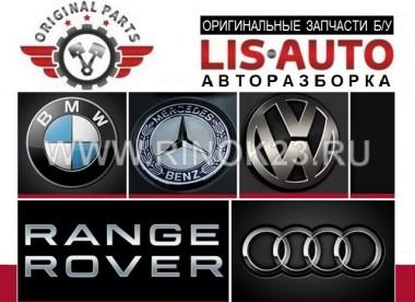 Контрактные запчасти BMW Audi Mercedes Кропоткин разбор LIS-AUTO