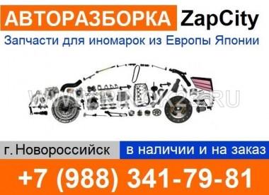 Запчасти б/у из Европы и Японии в Новороссийске разборка ZapCity