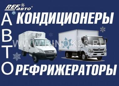 Автосервис завод «РЕФ авто»