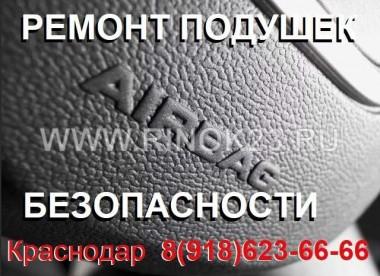 Ремонт торпедо подушек безопасности автомобиля СТО Airbagnet