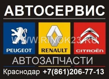 Автосервис AUTOFROMFRANCE