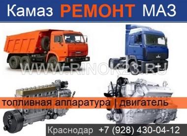 Капитальный ремонт двигателя Камаз МАЗ Краснодар