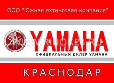 Лодочные моторы, лодки, катера, гидроциклы,YAMAHA Краснодар