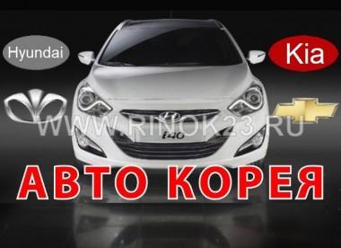 Запчасти на корейские автомобили Краснодар автомагазин АВТО-КОРЕЯ