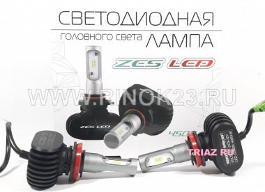 Светодиодные лампы H8 4300K Краснодар