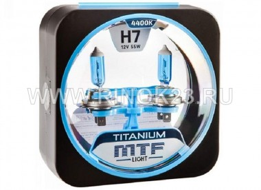 Галогеновые лампы MTF Н7 4400К Titanium Краснодар