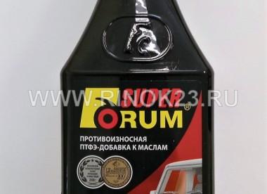 СУПЕР ФОРУМ для всех типов 4-х тактных двигателей Ростов-на-Дону
